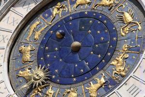 Гороскоп стрелец астромеридиан