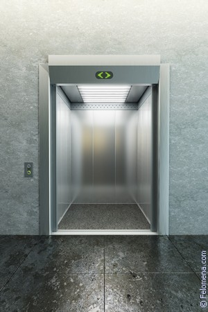 ехать в Лифте по соннику