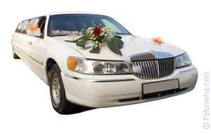 Сонник Лимузин ? приснился, к чему снится Лимузин во сне видеть? || Сонник лимузины свадебный украшенные белыми цветами