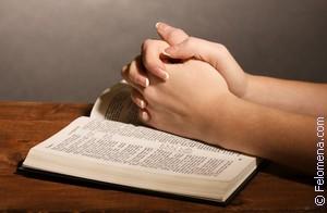 читать Молитву по соннику