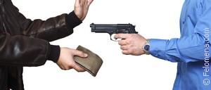 Ограбление банка по соннику
