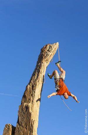 Падать с высоты по соннику