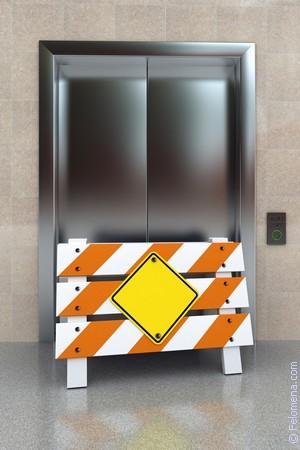 Застрять в лифте по соннику